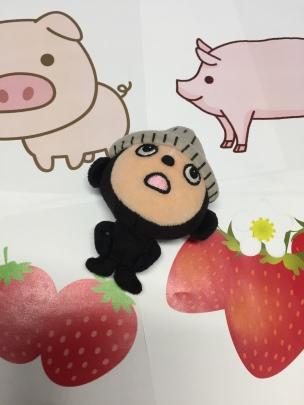 ぶんちゃん豚いちご