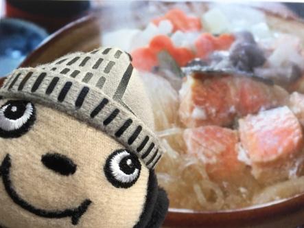 ぶんちゃん石狩鍋