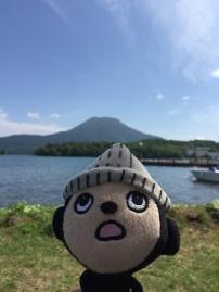 ぶんちゃん雄阿寒岳